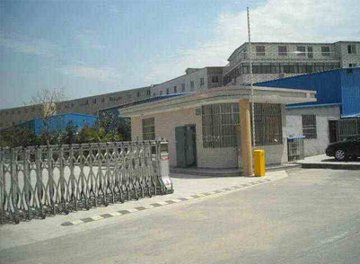 Changzhou Yinxin juchuang automobile bearing factory